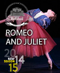 Bolshoi Ballet: <br>Romeo and Juliet