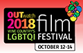 OUTwatch 2018: Wine Country's LGBTQI Film Festival