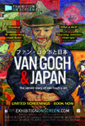EXHIBITION On Screen 2018/19 Season: Van Gogh & Japan